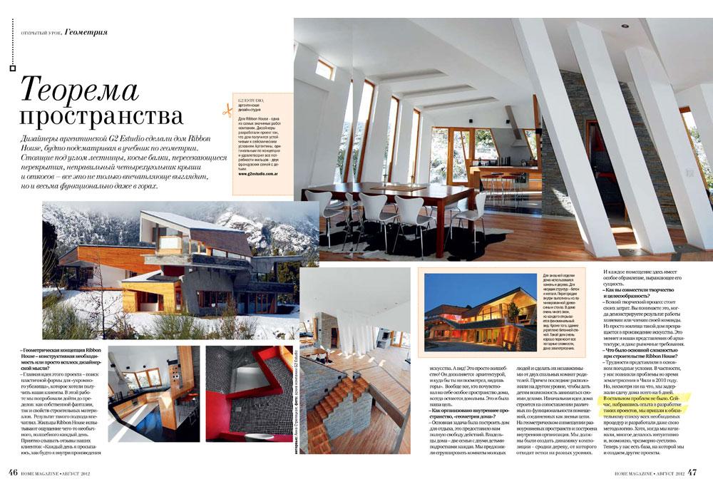 Home Magazine Rusia